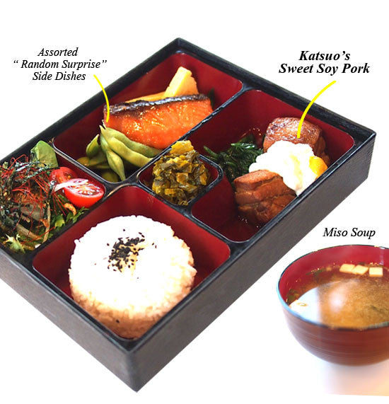 Sweet Soy Pork - Bento Set