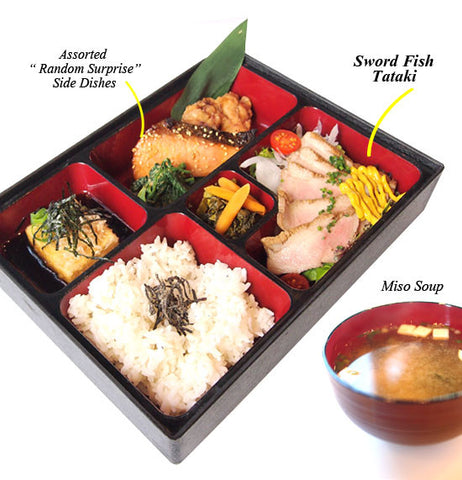 Sword Fish - Bento Set