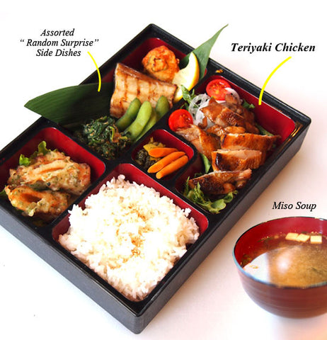 Teriyaki Chicken - Bento Set
