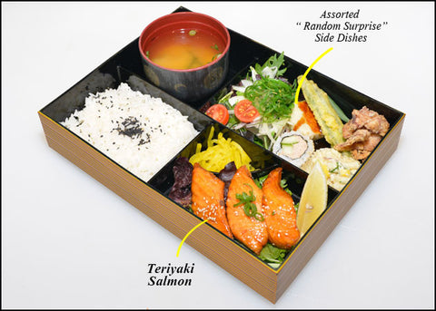 Teriyaki Salmon - Bento Set