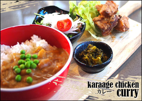 Curry rice set with karaage chicken