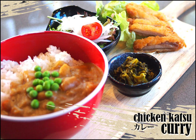 Curry rice set with chicken katsu