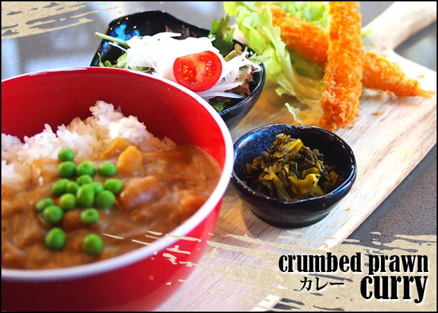 Curry rice set with crumbed prawn
