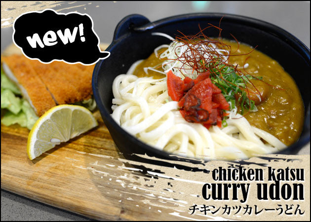 Curry Udon set with chicken katsu