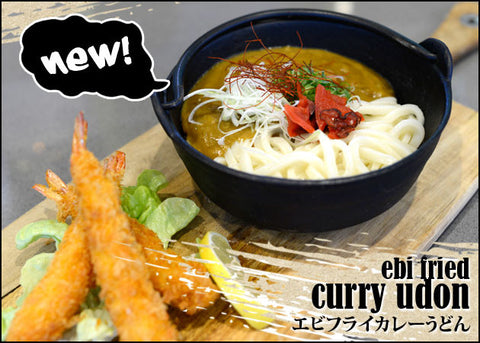 Curry Udon - Fried Ebi