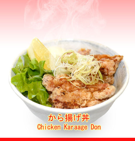 Karaage Chicken Don