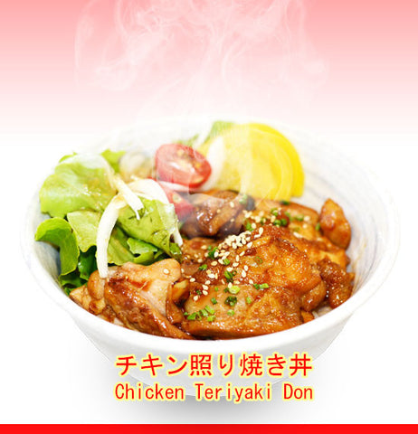 Chicken Teriyaki Don 照燒雞肉