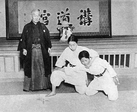 Jigoro Kano Teaching