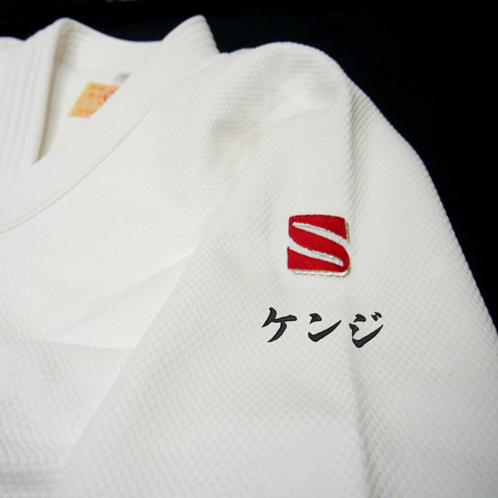 Embroidery on Judo Belts & Judo Gi - Comprehensive Guide