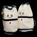 Sashiko Judo Bag - White - Size M L - Japanese Flag