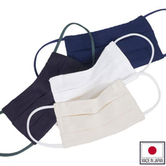 Masque de Protection en Sashiko