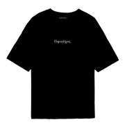 OPHIUCHUS TEE (Reworked, Limited Edition)