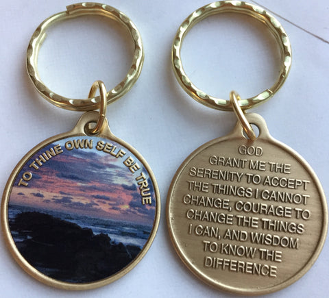 To Thine Own Self Be True Color Beach Serenity Prayer Bronze Keychain - RecoveryChip