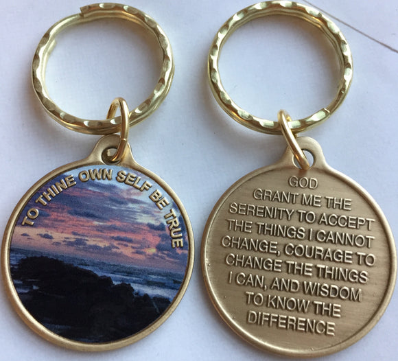 To Thine Own Self Be True Beach Sunrise Color Bronze Keychain AA Serenity Prayer - RecoveryChip