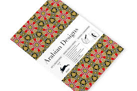 Pepin Gift & Creative Papers Arabian Designs