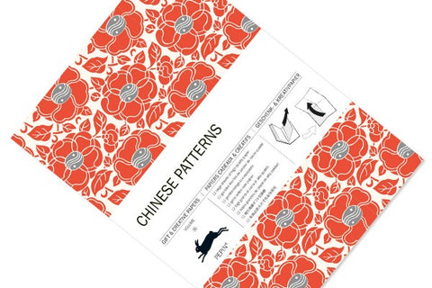 Pepin Gift and Creative Paper Book: Chinese Patterns