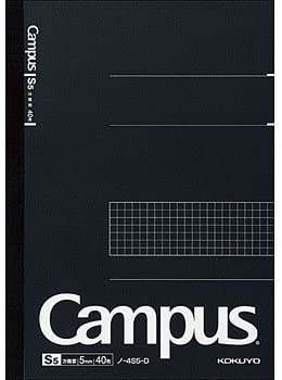 Kokuyo Campus Notebook - B5 Grid Black