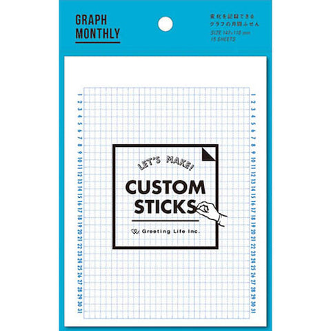 Custom Sticks Monthly Graph Stickers