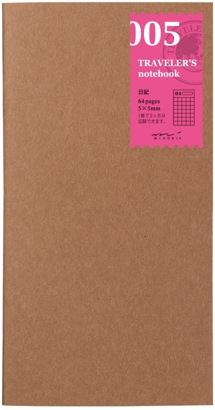 Traveler's Notebook Regular Size Refill - 005 Diary Grid