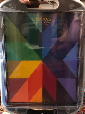 Colorbox Limited Edition XXL - Star Quill Vibrant