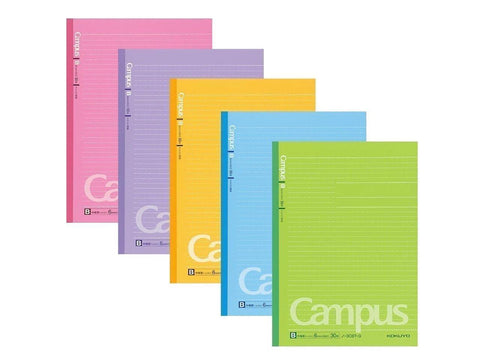 Kokuyo Campus Notebooks - 5 Color Pack