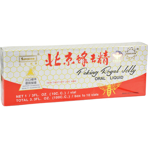 Superior Trading Co. Peking Royal Jelly Ampules - Pack of 10 - 10 cc vials