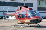 Helicopter Design (Red/Tan) - HELI25C206-RT1