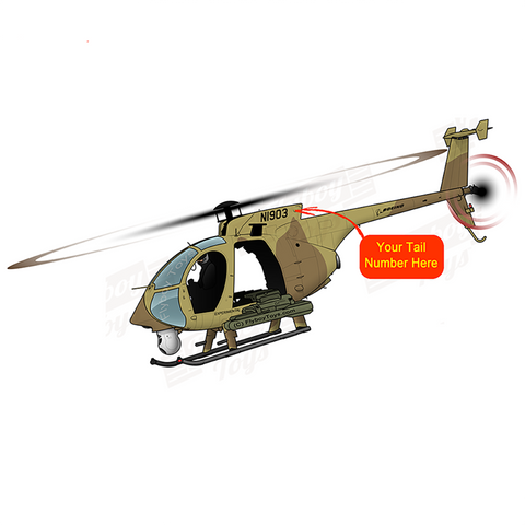 Helicopter Design (Green) - HELI2F57AH6-G1