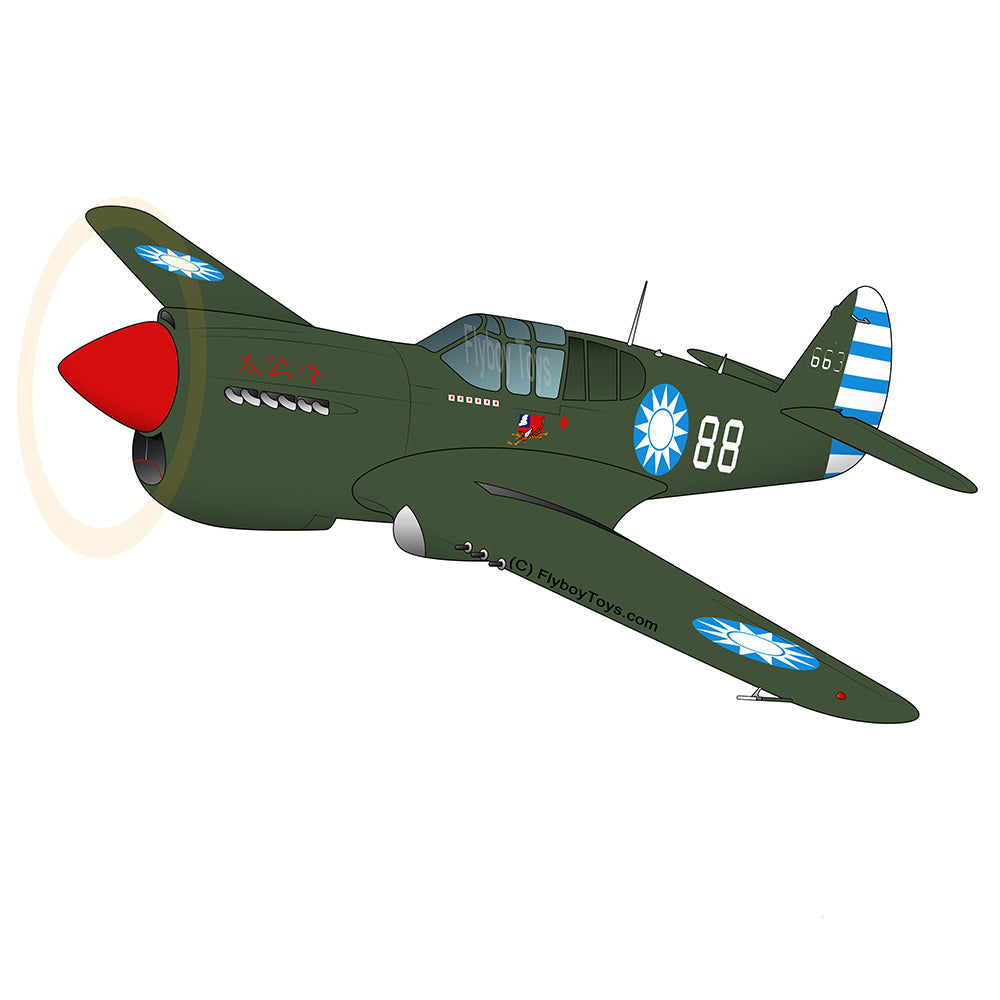 Curtiss-Wright P-40 Warhawk