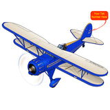 Airplane Design (Yellow/Blue) - AIRN13PD65-YB1