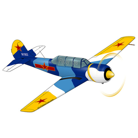 Airplane Design (Blue/Yellow) - AIRP1BP1B52-BY1