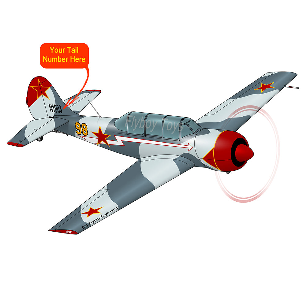 Airplane Design (Silver/Red) - AIRP1BP1B52-SR1