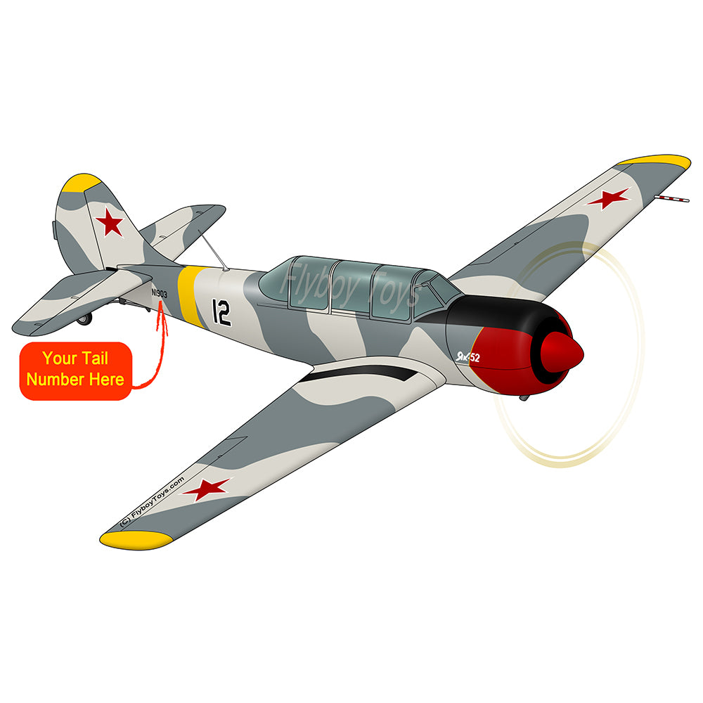 Airplane Design (Silver/Yellow/Red) - AIRP1BP1B52-SYR1