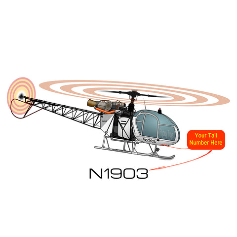 Helicopter Design (White) - HELI15IC1D-W1
