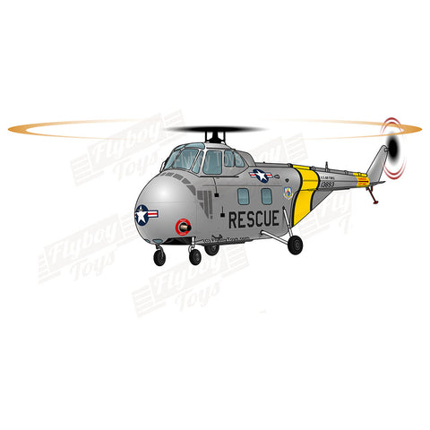 Helicopter Design (Silver/Yellow) - HELIJ9BUH19B-SY1