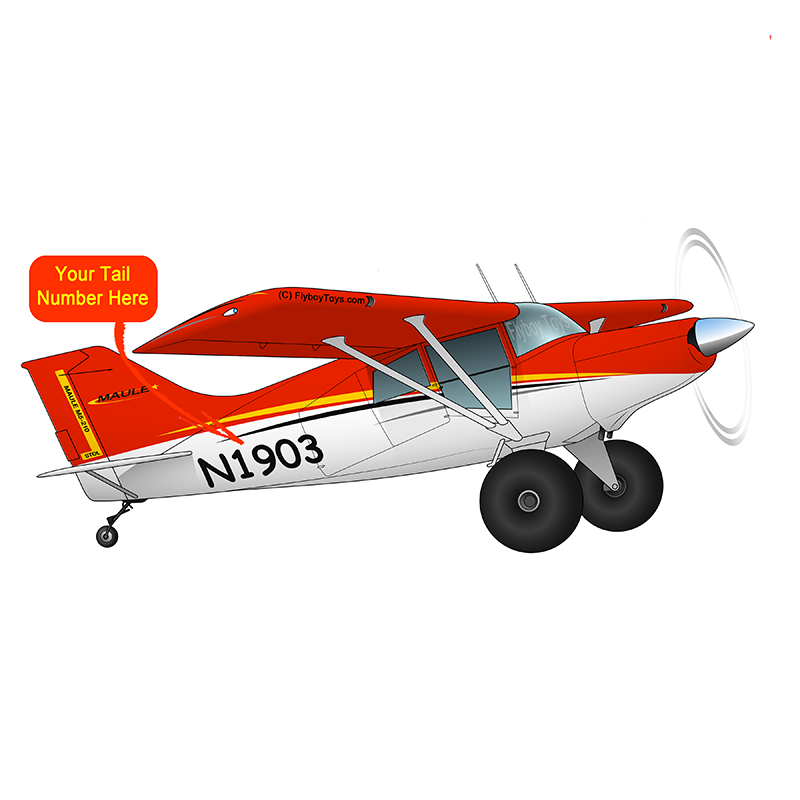 Airplane Design (Red/Black/Yellow #2) - AIRD1LM5-RBY2