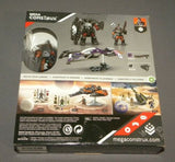Mega Bloks DESTINY EV-37 Racing Sparrow Construction Set DYF22