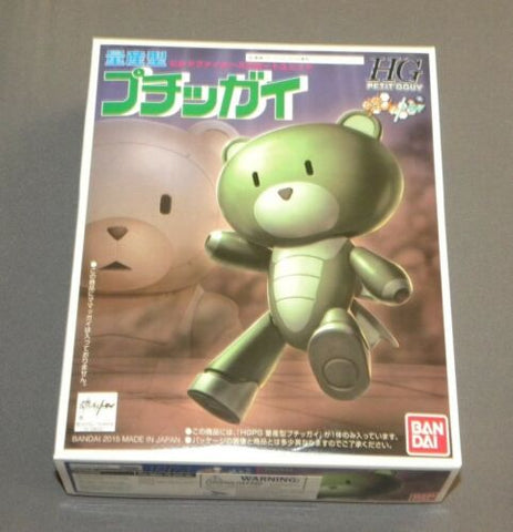 Gundam Green Petit'GGuy HG Bandai Figure NYCC Exclusive NEW
