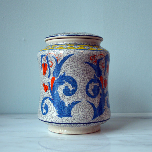 retro ancient-greek canister - You & Yours Fine Vintage