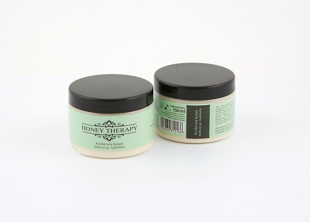 foot cream 150 ml