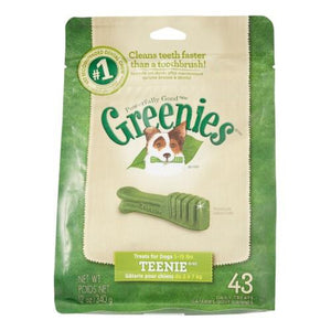 Greenies Tennie - EZhorse.com