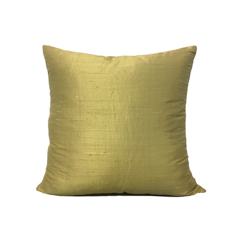 Dupioni Silk Pineapple Throw Pillow 17x17""