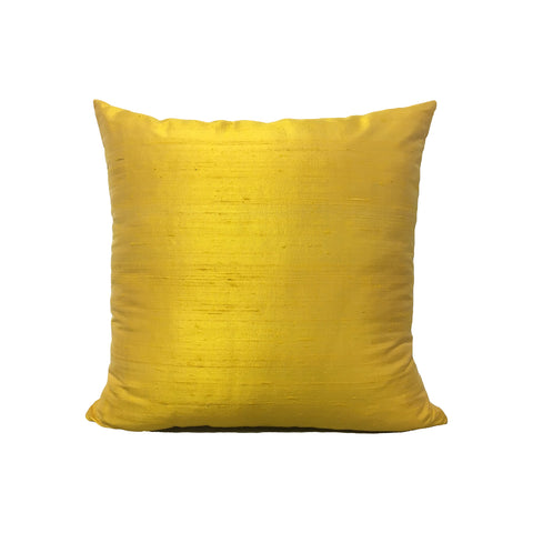 Dupioni Silk Sunbeam Throw Pillow 17x17""