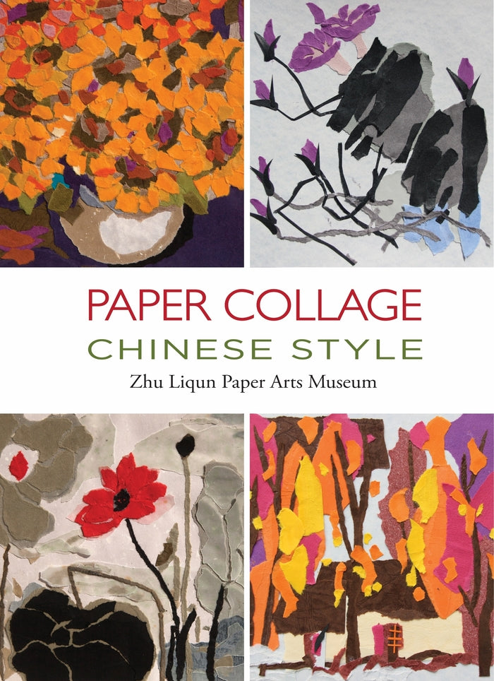 Paper Collage Chinese Style (book)