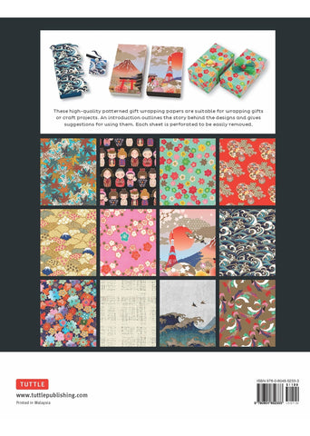Japanese Washi Gift Wrapping Papers - back cover
