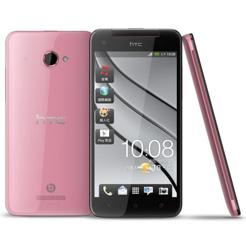 HTC Butterfly S 901S 16GB Unlocked Smartphone 4G Version