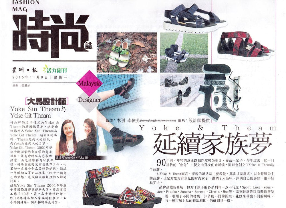Sin Chew Daily November 2015 | Press