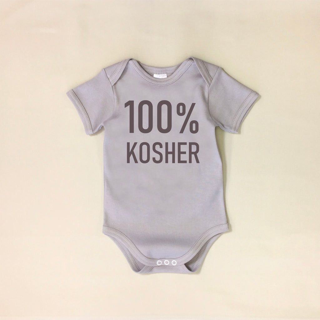 USA Cotton graphic baby onesie 100% Kosher Jewish Made in Canada