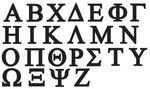 "Greek Decal 2"" High"
