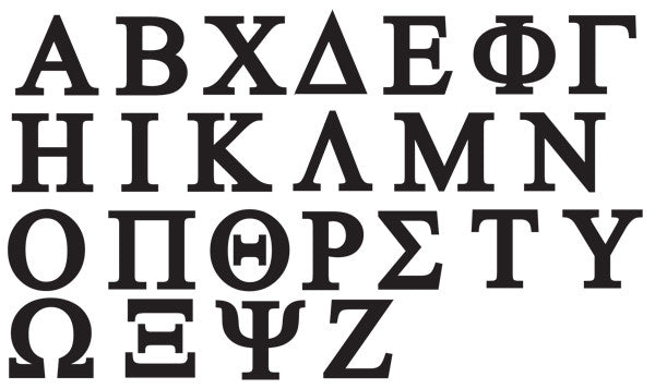 Greek Decal